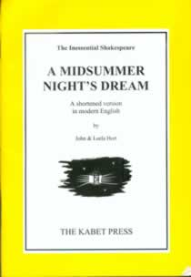 A Midsummer Night's Dream (Inessential Shakespeare)  (Members)